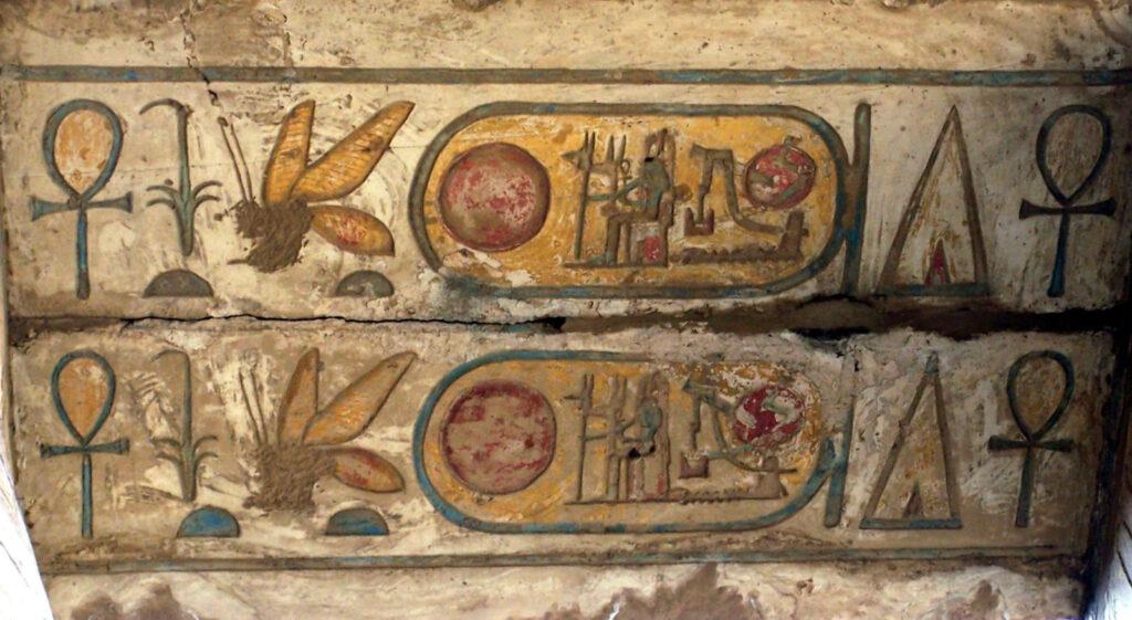 Пчела в Древнем Египте